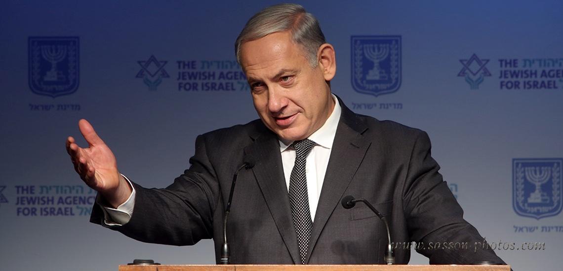 Bnjamin Netanyahu