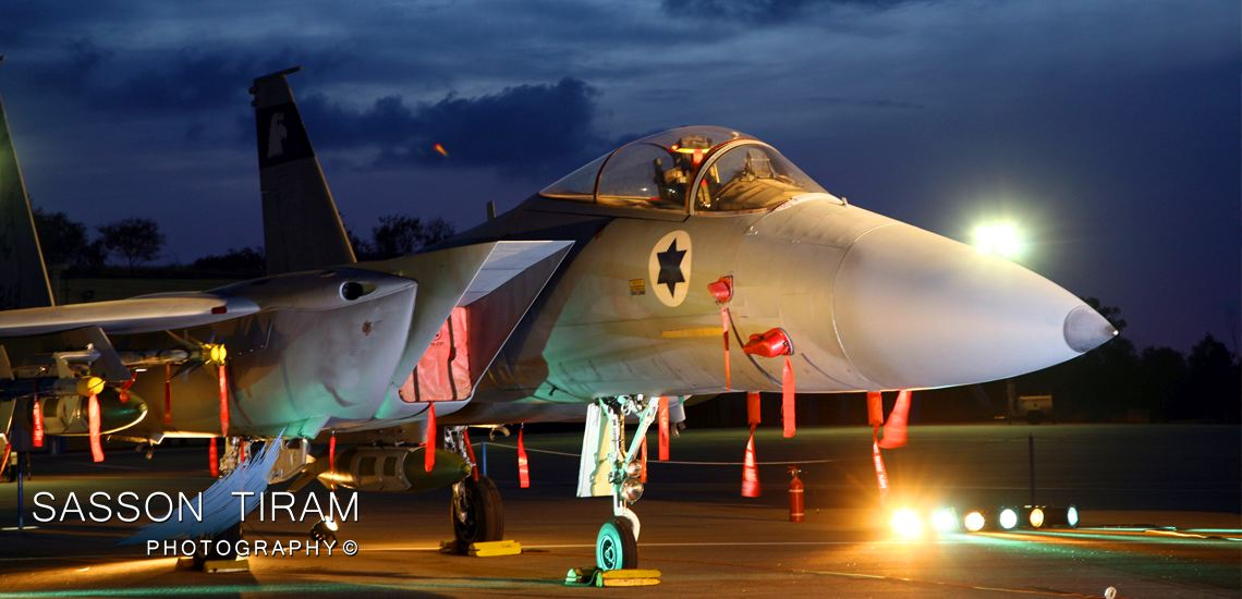 F-15 Fighter aircraft of the Israeli air force
