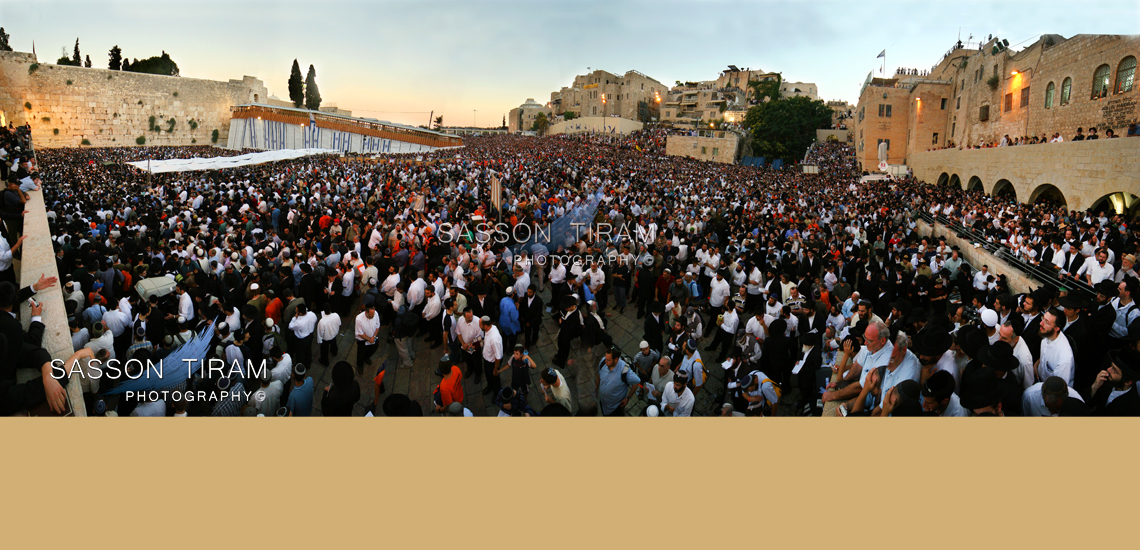 A mass prayer at the Western Wall in Jerusalem