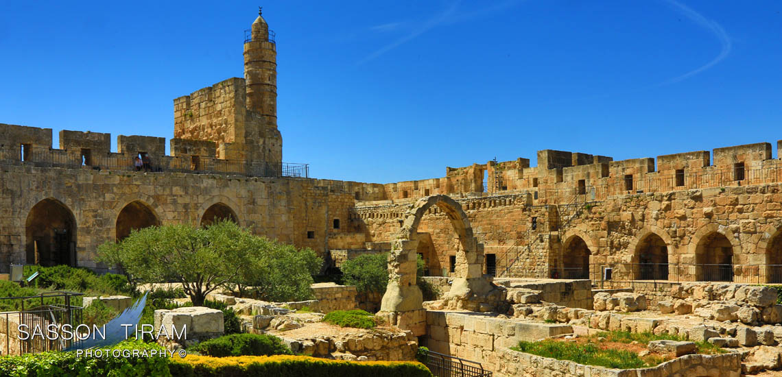 David's Citadel in the Old City of Jerusalem