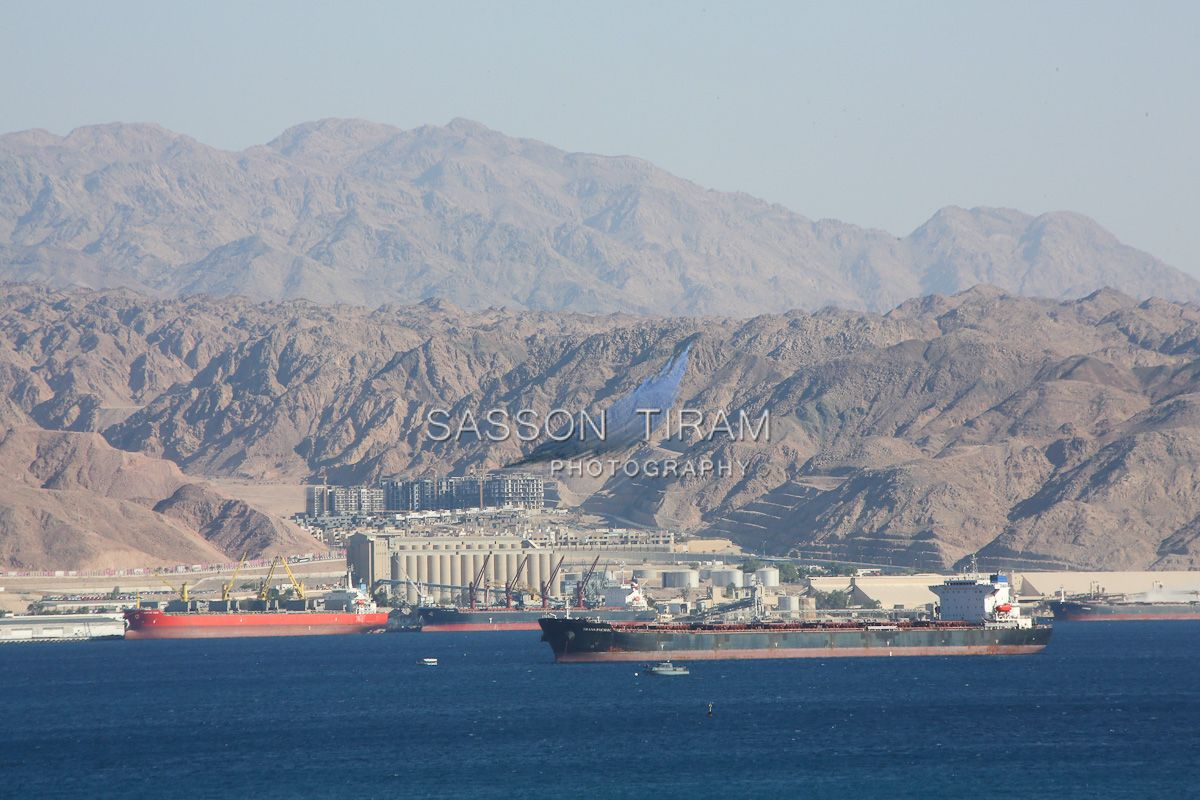 Port Of Aqaba Contact Information: A View Of The Port Of Aqaba From Eilat